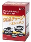東急スポーツオアシス 903チャージ サプリメント
