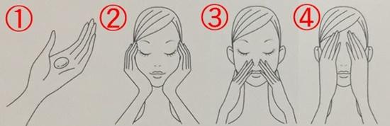 男性の化粧水の使い方