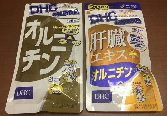 DHCの「オルニチン」(左)と「肝臓エキス+オルニチン」(右)