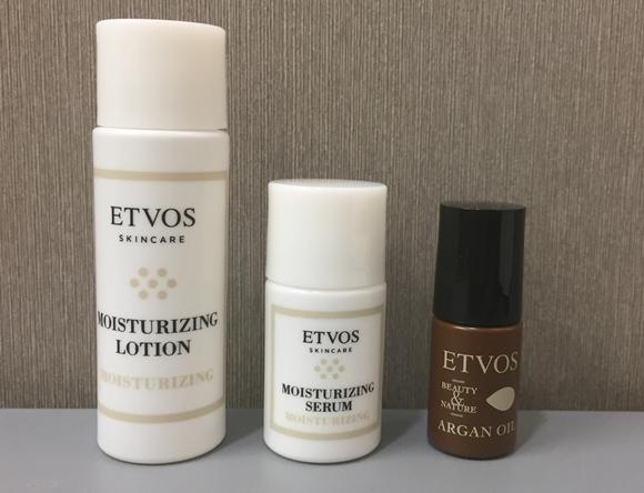 エトヴォスの化粧水・美容液・美容オイル