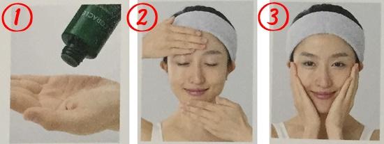 オラクルの化粧水の使い方