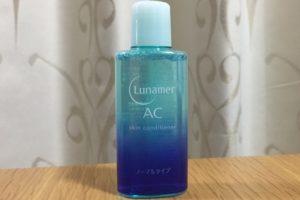 ルナメアACの化粧水