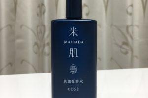 米肌の肌潤化粧水