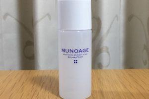 MUNOAGEのモイスチュアチャージローション