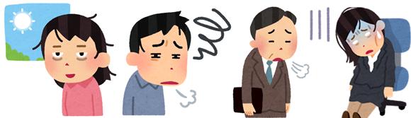 肝臓疲労の症状