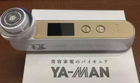 ヤーマンの美顔器「RFボーテフォトプラス」