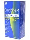 伸和製薬 オルニチンM