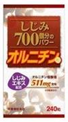 ウェルネスジャパン しじみ700個分のパワー オルニチン粒