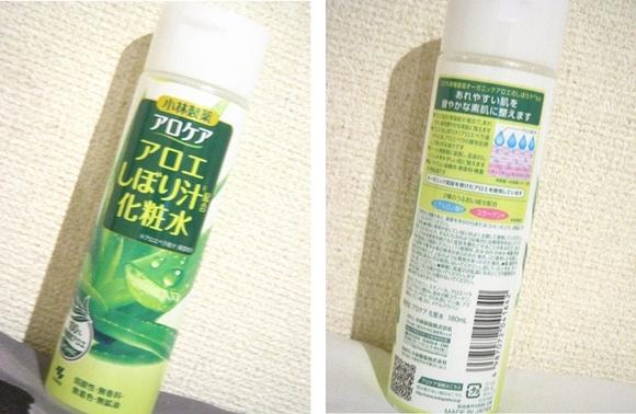 小林製薬のアロケア「アロエしぼり汁配合化粧水」