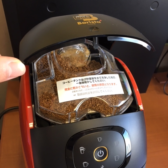ゴールドブレンドバリスタのコーヒーパウダーを入れる場所