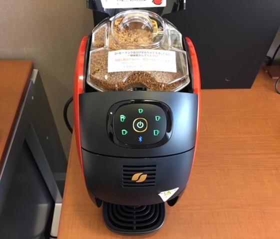 ゴールドブレンドバリスタにコーヒーパウダーをセット