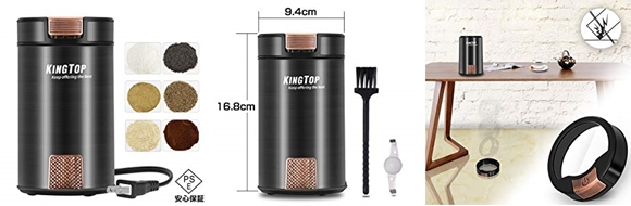KingTopのコーヒーミルのレビュー