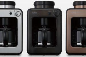 シロカの全自動コーヒーメーカー SC-A121