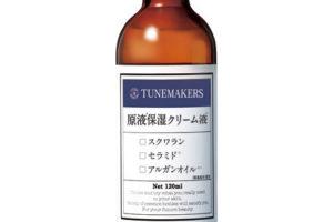 TUNEMAKERSの原液保湿クリーム液