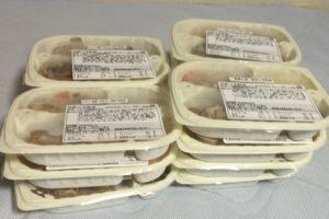 ウェルネスダイニングの冷凍弁当を並べた様子