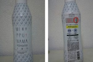 5LANC「密封生化粧水さっぱりタイプ」