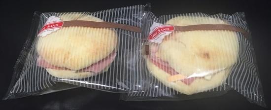 健康三彩のベーコンチーズフォカッチャ解凍前