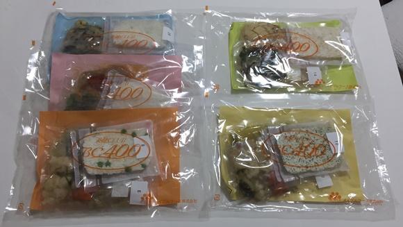 美健倶楽部の冷凍弁当5種類