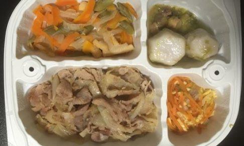 冷凍弁当「豚の生姜焼き弁当」の中身