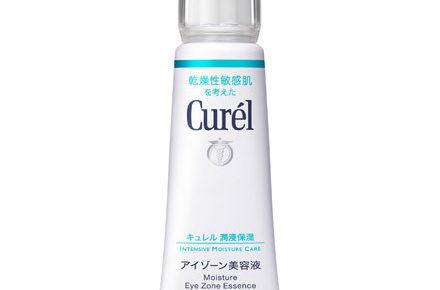 キュレルのアイゾーン美容液