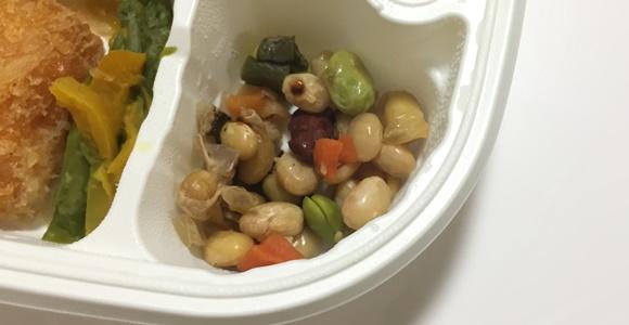 豆と野菜の彩煮