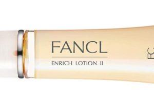 FANCLのエンリッチローション