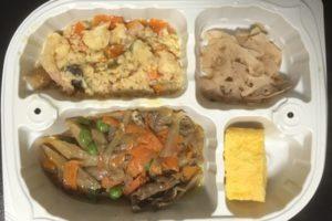 冷凍弁当「牛蒡と牛肉のカレーマヨネーズ弁当」の中身