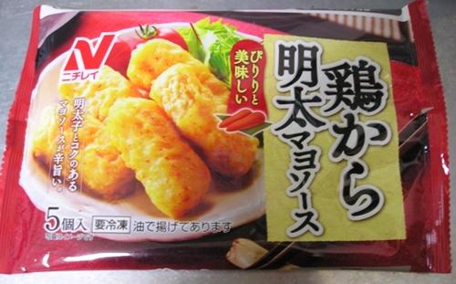ニチレイ 鶏から明太マヨソース