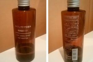 無印良品の「エイジングケア化粧水 高保湿タイプ」