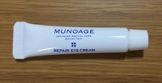 MUNOAGE(ミューノアージュ)のリペアアイクリーム