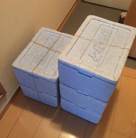 夕食.netの冷凍BOX