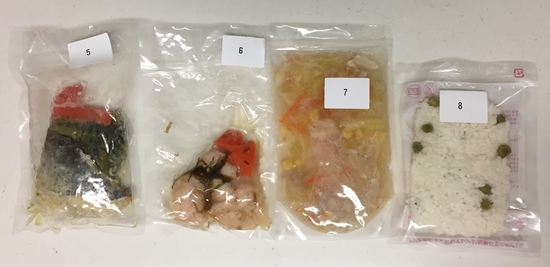 美健倶楽部の冷凍弁当「魚の塩麹ソテー」解凍前