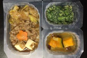 健康三彩のすき焼き弁当
