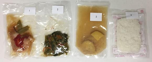 美健倶楽部の冷凍弁当「鶏肉の照り焼き丼」解凍前