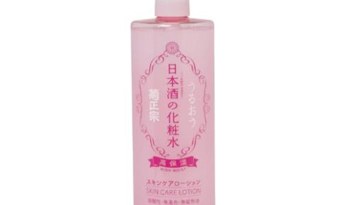 菊正宗「日本酒の化粧水」