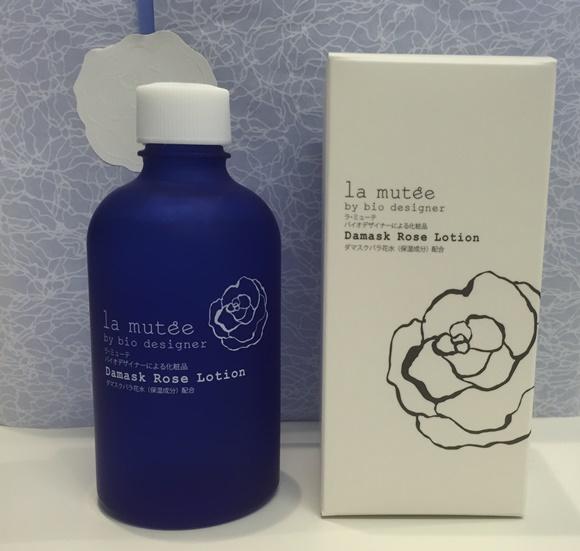 ラ・ミューテ美肌セットの化粧水