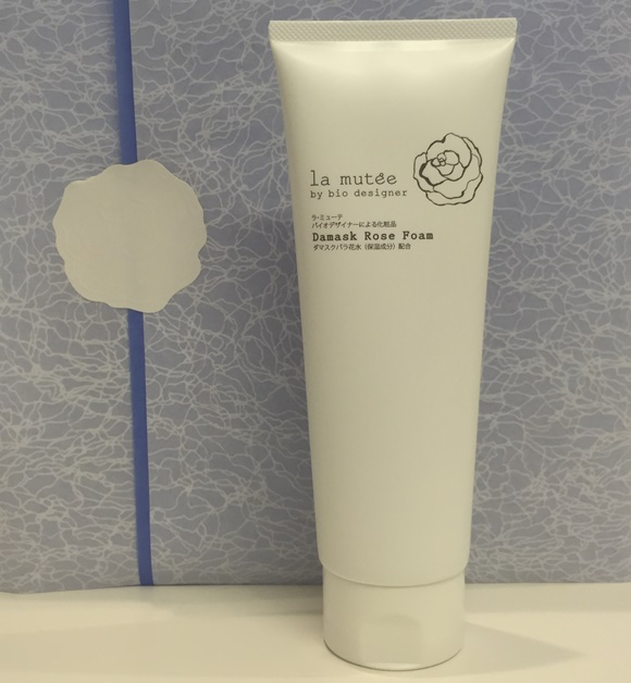 ラ・ミューテ美肌セットの洗顔フォーム
